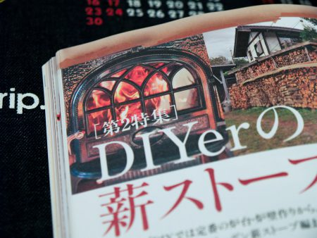 DIY雑誌ドゥーパ!に掲載される